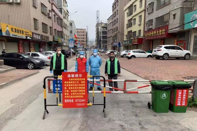 内江通告:解除封闭式管理 全面恢复正常生活秩序