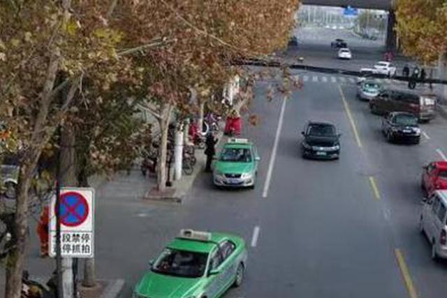 乐山中心城区新增6个电子监控