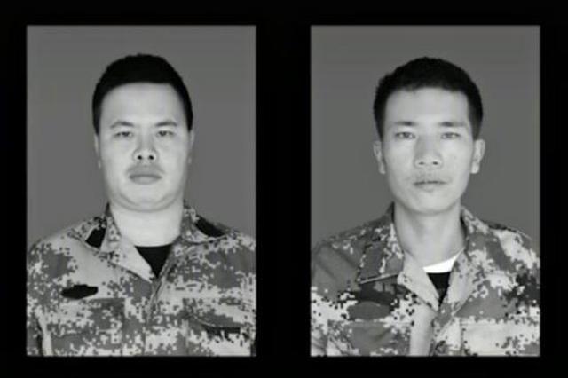 西昌森林火灾18名扑火队员照片公布