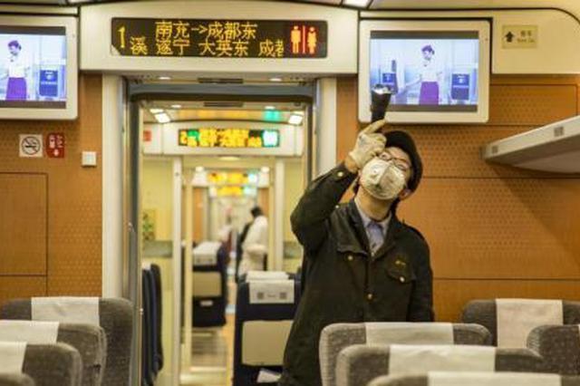 清明期间广安南到重庆北每日加开3趟动车 最快1小时3分钟
