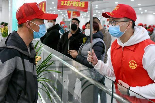 雅安27.15万农民工返岗务工 返岗率达95.9%