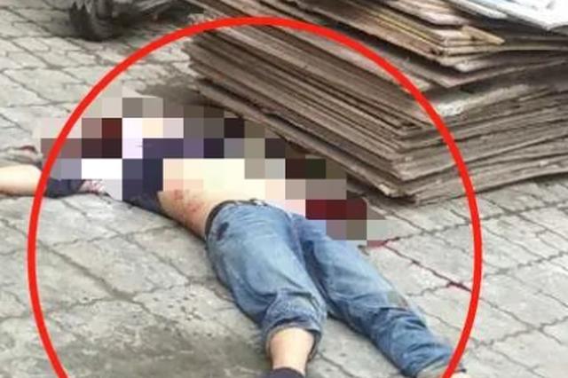 南充一男子刺伤前妻及前妻现任丈夫后坠亡
