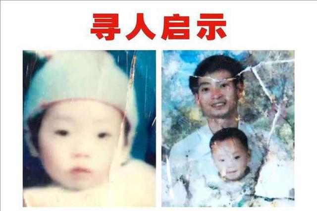 2岁儿子睡觉时疑被同村人偷走 这对夫妇寻子26年未果