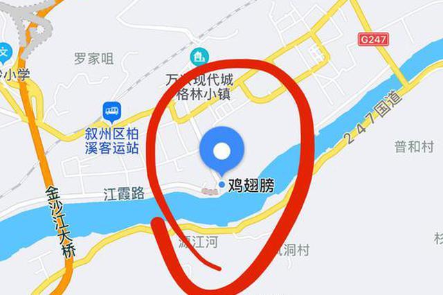 """继""""五粮液机场""""后 宜宾规划建一座""""鸡翅膀大桥"""""""