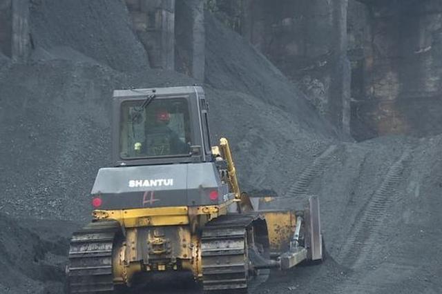 四川对煤矿矿长记分考核:一次性扣12分的 5年内不得再任矿长