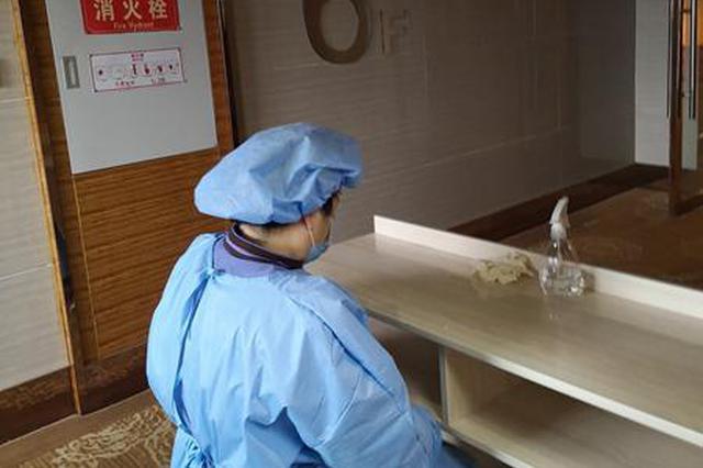 入境人员投诉隔离酒店服务差 资阳市消委会:不存在违法行为