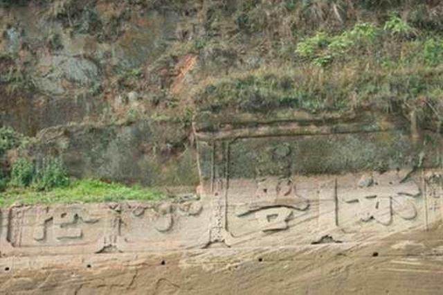 少见!枯水期,仁寿黑龙滩竟露出了一尊唐代大佛