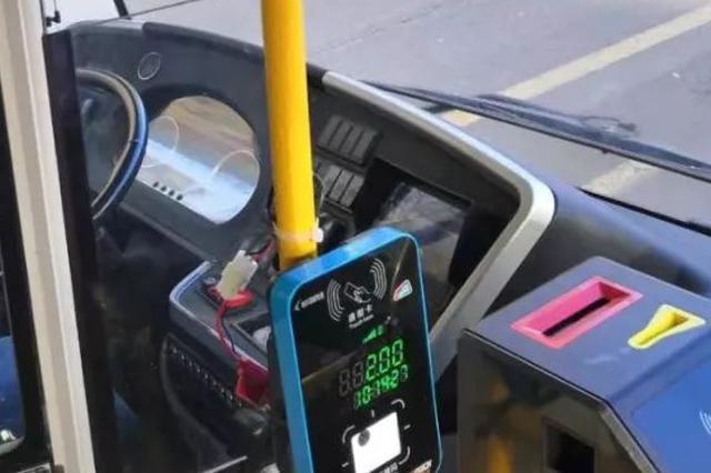 即日起 自贡市民可办理实名制普通公交卡