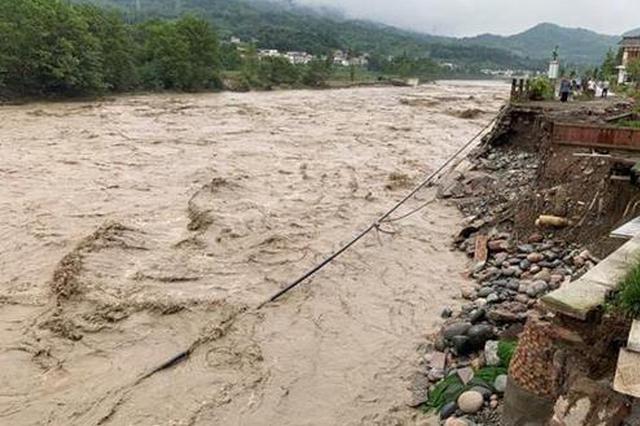 长江今年第1号洪水形成 水利部提请贵州四川重庆等地注意防范
