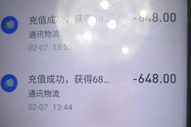 上网课期间打赏主播玩手游 10岁男孩悄悄花掉家长8000余元