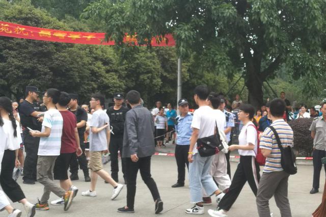 """北师大本科招生首设""""志远计划"""" 四川招收26人"""
