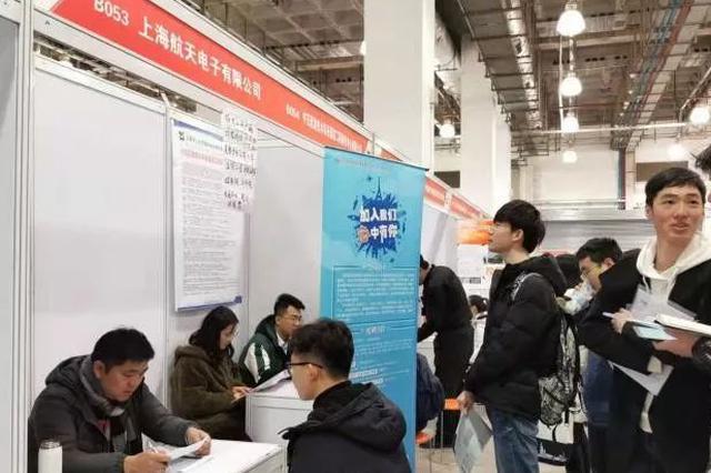 @成都中小微企业:招用高校应届毕业生 每人可补贴1000元