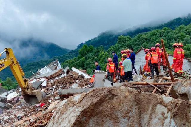 旺苍县东河镇金石村高位山体滑坡 致1人死亡2人失联
