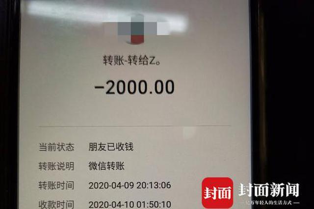 """网恋女友突然消失12万元打水漂 警方:你的""""女友""""是诈骗团伙"""