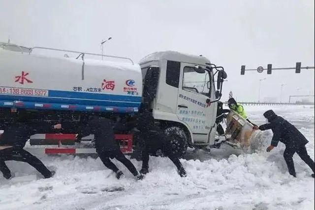 19日起甘孜阿坝多地将出现雨雪天气 这些地方还要小心大到暴雪