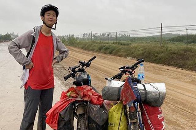 24天骑行2300公里上大学 四川什邡小伙:我还能走更远