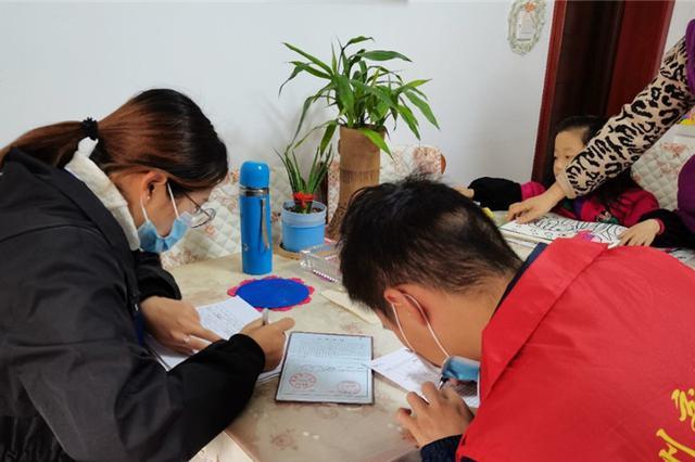 第七次全国人口普查即将正式启动 四川将访问逾3000万户家庭