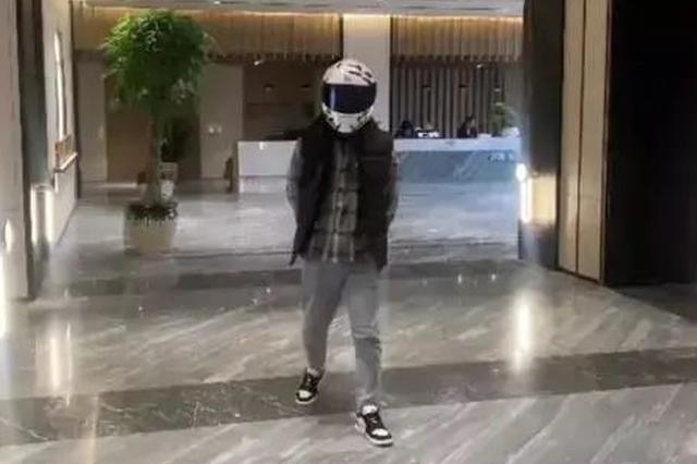 """戴头盔看房的无奈背后 谁来保护我们的""""脸"""""""