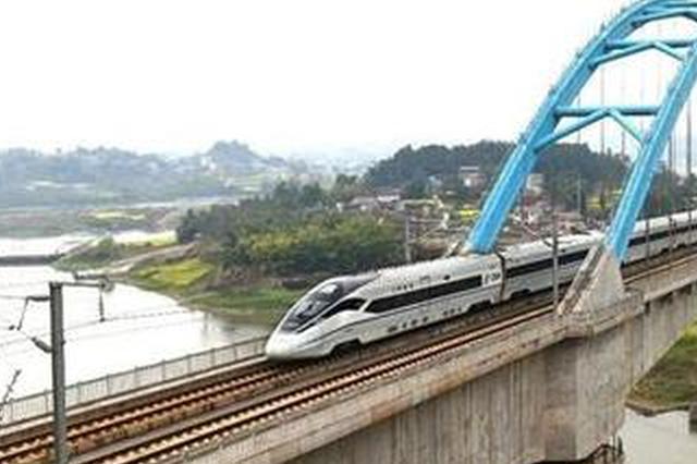 成渝中线高铁有望年底获可研批复 四川段开工点确定