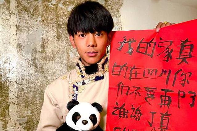 藏族小伙丁真走红:正在努力学习汉字 过段时间会公布学习进展