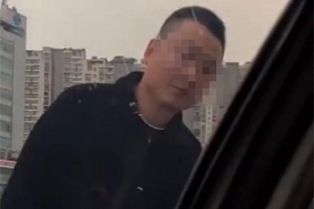 网传男子故意别车并扬言撞车 警方:双方有纠纷别车者被罚款