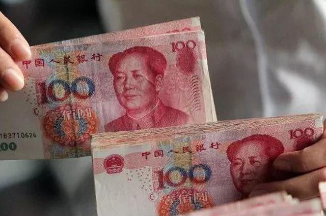 2020年度四川省主要民生数据发布 居民人均可支配收入26522元