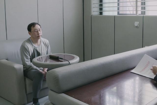 """反腐专题片中""""严书记""""谈前妻:我没控制权欲,所以她那么跋"""