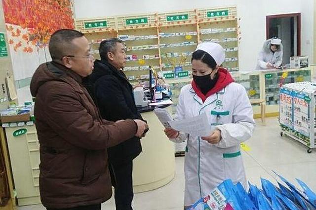 遂宁共整治重点区域78处 挽回经济损失62.73万元