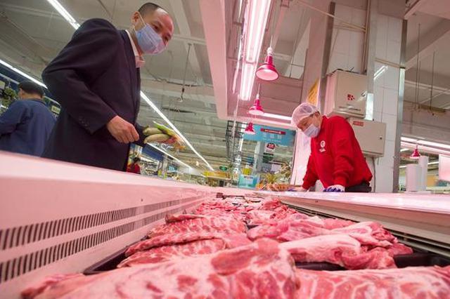 農業農村部:豬肉市場供應最緊張的時期已經過去