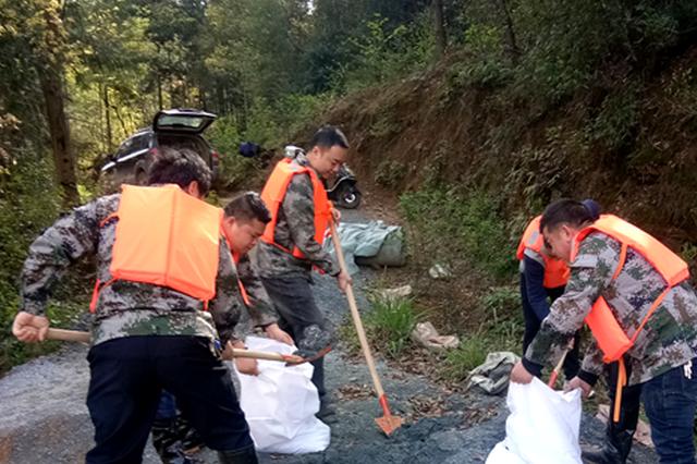 《四川省防汛抗旱应急预案》面向社会公开征集意见