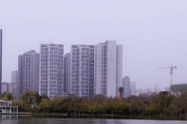 注意!四川兩市調整部分住房公積金政策