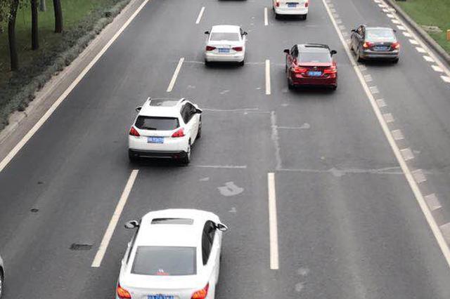 乐山:各高速正常通行 预计将有返程高峰