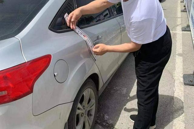 规避债务风险将车辆过户给男朋友 分手后车辆该归谁?