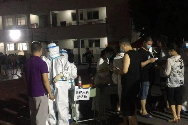 绵阳市涪城区公布17个核酸检测点