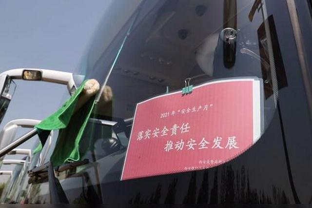 大巴司机遗漏乘客耽误行程, 同车乘客能否要求赔偿?