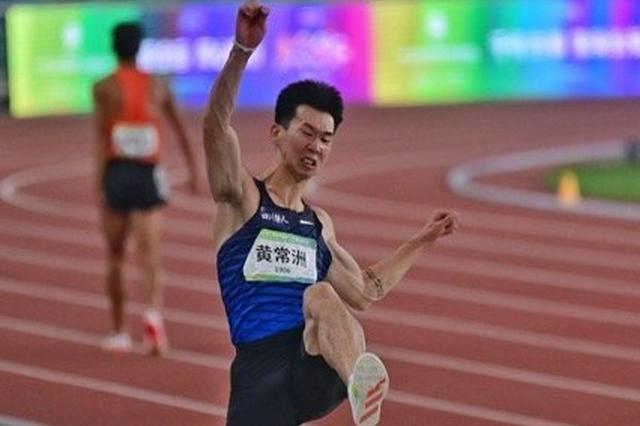 只差5厘米,四川名将黄常洲屈居全运会跳远银牌