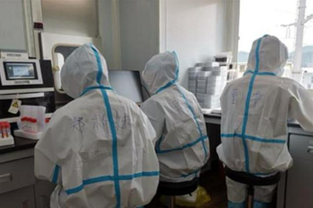 收藏!成都54家机构提供24小时新冠病毒核酸检测服务