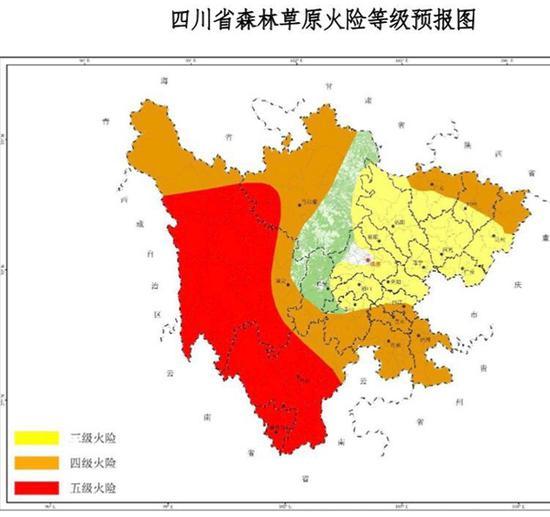 四川发布川西高原局部和攀西地区高森林草原火险红色警报