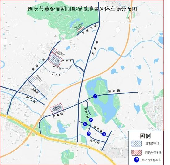 @国庆要去看滚滚的游客 成都大熊猫基地附近的交通指南请拿好