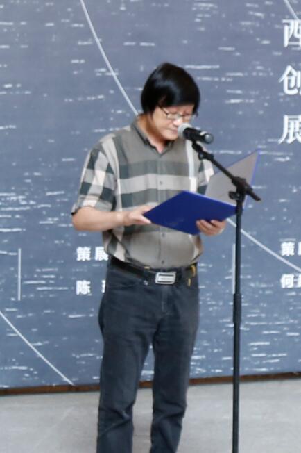 开幕式由四川省美协主席梁时民主持