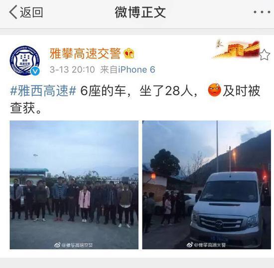 今年3月13日,该超载面包车被交警挡获。