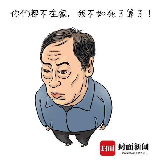 绘画/杨仕成