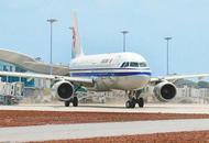 泸州云龙机场通航