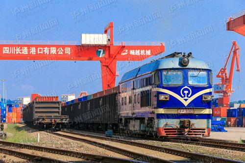 再添南向出海大通道 泸州-钦州铁海联运班列正式开行