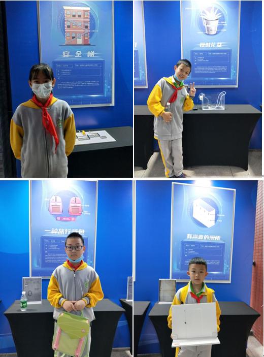 龙泉驿区第四小学校积极参与成都市创新教育现场工作会