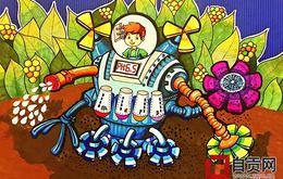 全国少儿科幻画大赛获一等奖
