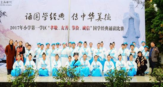 温江区国学诵读比赛,七中实验获得学区第一名。