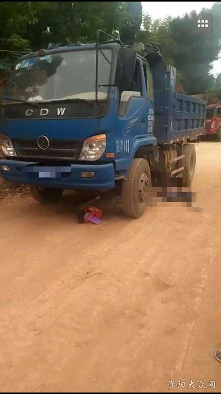 资阳发生惨烈车祸 一辆货车与电动车相撞致3人死亡