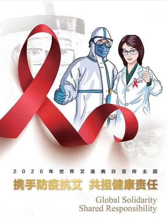 遂宁市疾控中心开展艾滋病防治知识有奖问答