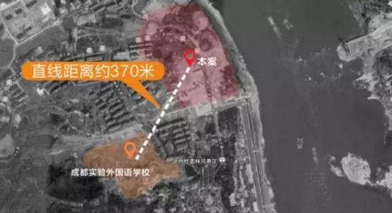 项目距离学校直线距离约370米(数据来源:网络)